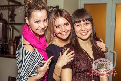 Группа «Пицца», 3 апреля 2014 - Ресторан «Максимилианс» Самара - 09