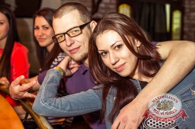 Группа «Пицца», 3 апреля 2014 - Ресторан «Максимилианс» Самара - 10