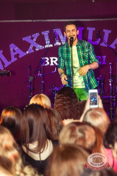Группа «Пицца», 3 апреля 2014 - Ресторан «Максимилианс» Самара - 13