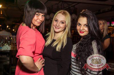 Группа «Пицца», 3 апреля 2014 - Ресторан «Максимилианс» Самара - 21