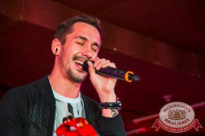 Группа «Пицца» на фестивале «Октоберфест», 25 сентября 2014 - Ресторан «Максимилианс» Самара - 01