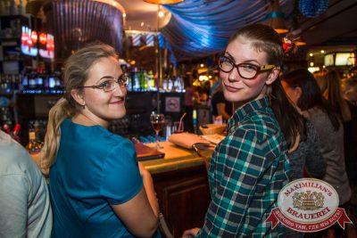Группа «Пицца» на фестивале «Октоберфест», 25 сентября 2014 - Ресторан «Максимилианс» Самара - 09