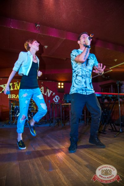 Группа «Пицца» на фестивале «Октоберфест», 25 сентября 2014 - Ресторан «Максимилианс» Самара - 10