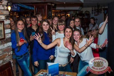 Группа «Пицца» на фестивале «Октоберфест», 25 сентября 2014 - Ресторан «Максимилианс» Самара - 14