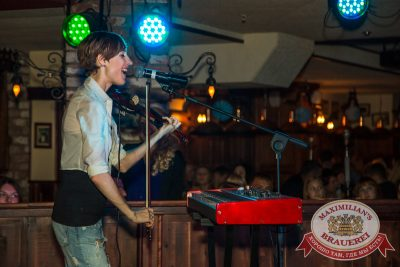 Группа «Пицца» на фестивале «Октоберфест», 25 сентября 2014 - Ресторан «Максимилианс» Самара - 15