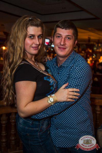 Группа «Пицца» на фестивале «Октоберфест», 25 сентября 2014 - Ресторан «Максимилианс» Самара - 16