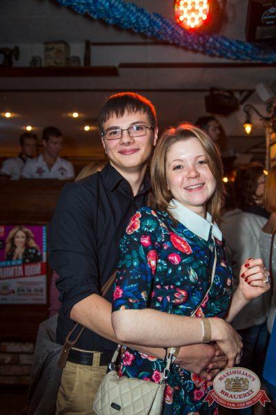 Группа «Пицца» на фестивале «Октоберфест», 25 сентября 2014 - Ресторан «Максимилианс» Самара - 17