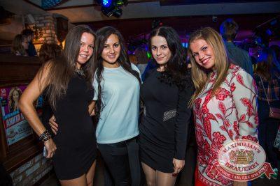 Группа «Пицца» на фестивале «Октоберфест», 25 сентября 2014 - Ресторан «Максимилианс» Самара - 18