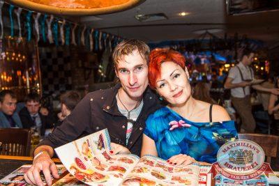 Группа «Пицца» на фестивале «Октоберфест», 25 сентября 2014 - Ресторан «Максимилианс» Самара - 26