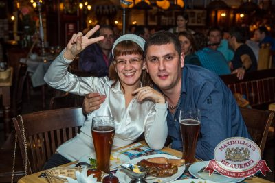 Группа «Пицца» на фестивале «Октоберфест», 25 сентября 2014 - Ресторан «Максимилианс» Самара - 27