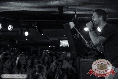 Группа «Пицца»: презентация нового альбома, 19 марта 2015 - Ресторан «Максимилианс» Самара - 19