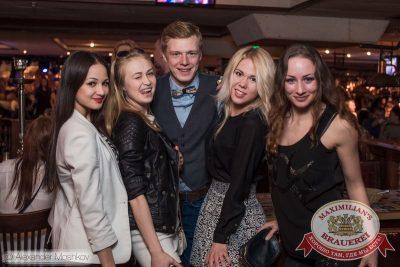 Группа «Пицца»: презентация нового альбома, 19 марта 2015 - Ресторан «Максимилианс» Самара - 30