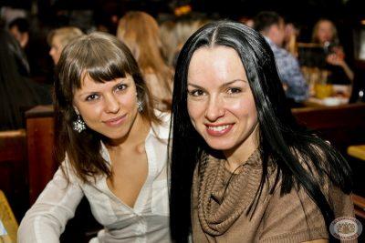 Группа «Прогульщики», 2 марта 2013 - Ресторан «Максимилианс» Самара - 18
