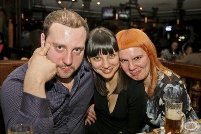 Группа «Прогульщики», 2 марта 2013 - Ресторан «Максимилианс» Самара - 24