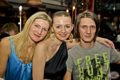 Группа «Прогульщики», 2 марта 2013 - Ресторан «Максимилианс» Самара - 25