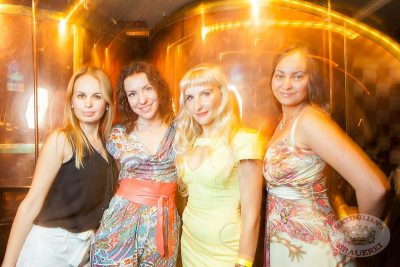 Группа «Прогульщики», 24 августа 2013 - Ресторан «Максимилианс» Самара - 08