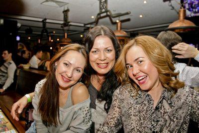 Группа «Виктор», 2 февраля 2013 - Ресторан «Максимилианс» Самара - 18