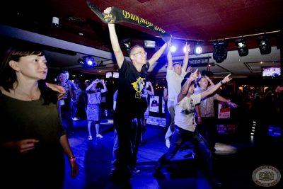 Группа «Виктор», 21 июня 2013 - Ресторан «Максимилианс» Самара - 05
