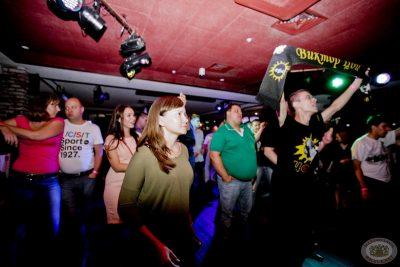 Группа «Виктор», 21 июня 2013 - Ресторан «Максимилианс» Самара - 06