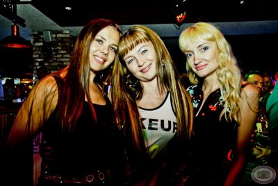 Группа «Виктор», 21 июня 2013 - Ресторан «Максимилианс» Самара - 11