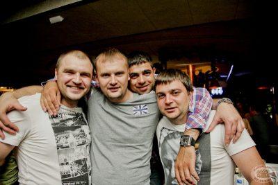 Группа «Виктор», 21 июня 2013 - Ресторан «Максимилианс» Самара - 12