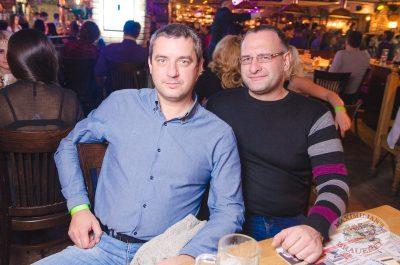 Группа «Виктор». Вечер памяти Виктора Цоя, 18 января 2014 - Ресторан «Максимилианс» Самара - 07