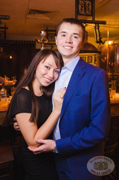 Группа «Виктор». Вечер памяти Виктора Цоя, 18 января 2014 - Ресторан «Максимилианс» Самара - 21