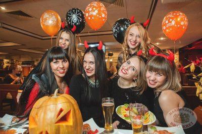 Halloween, 1 ноября 2013 - Ресторан «Максимилианс» Самара - 01