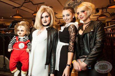 Halloween, 1 ноября 2013 - Ресторан «Максимилианс» Самара - 04