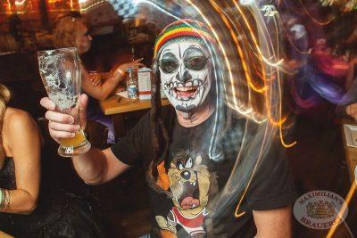 Halloween, 1 ноября 2013 - Ресторан «Максимилианс» Самара - 12