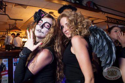Halloween, 1 ноября 2013 - Ресторан «Максимилианс» Самара - 13