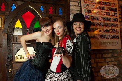 Halloween, 1 ноября 2013 - Ресторан «Максимилианс» Самара - 20