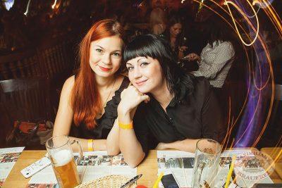 Halloween, 1 ноября 2013 - Ресторан «Максимилианс» Самара - 26