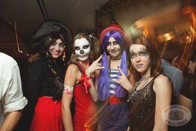 Halloween, 1 ноября 2013 - Ресторан «Максимилианс» Самара - 28