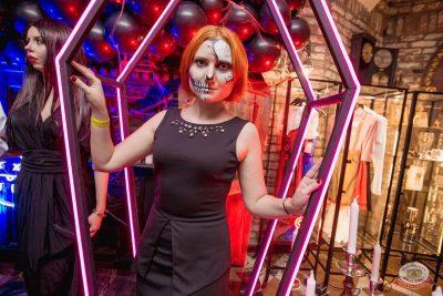 «Хэллоуин»: «Семейка Аддамс», 2 ноября 2019 - Ресторан «Максимилианс» Самара - 12