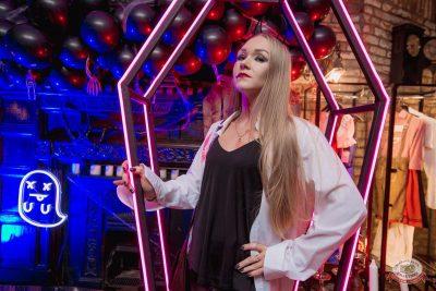 «Хэллоуин»: «Семейка Аддамс», 2 ноября 2019 - Ресторан «Максимилианс» Самара - 15