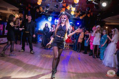 «Хэллоуин»: «Семейка Аддамс», 2 ноября 2019 - Ресторан «Максимилианс» Самара - 23