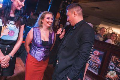 «Хэллоуин»: «Семейка Аддамс», 2 ноября 2019 - Ресторан «Максимилианс» Самара - 33