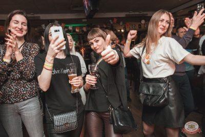 «Хэллоуин»: «Семейка Аддамс», 2 ноября 2019 - Ресторан «Максимилианс» Самара - 40
