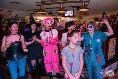 «Хэллоуин»: «Семейка Аддамс», 2 ноября 2019 - Ресторан «Максимилианс» Самара - 49