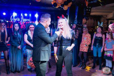 «Хэллоуин»: «Семейка Аддамс», 2 ноября 2019 - Ресторан «Максимилианс» Самара - 54