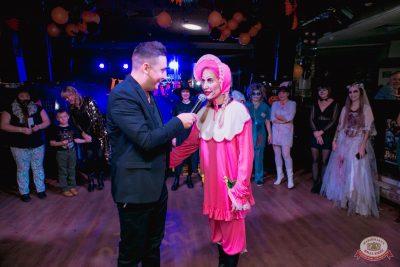 «Хэллоуин»: «Семейка Аддамс», 2 ноября 2019 - Ресторан «Максимилианс» Самара - 57