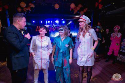 «Хэллоуин»: «Семейка Аддамс», 2 ноября 2019 - Ресторан «Максимилианс» Самара - 59