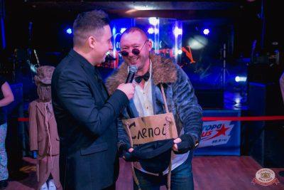 «Хэллоуин»: «Семейка Аддамс», 2 ноября 2019 - Ресторан «Максимилианс» Самара - 63