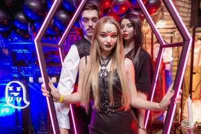 «Хэллоуин»: «Семейка Аддамс», 2 ноября 2019 - Ресторан «Максимилианс» Самара - 7