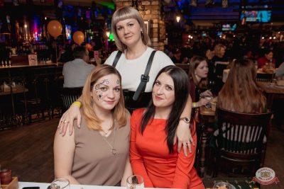 «Хэллоуин»: «Семейка Аддамс», 2 ноября 2019 - Ресторан «Максимилианс» Самара - 71