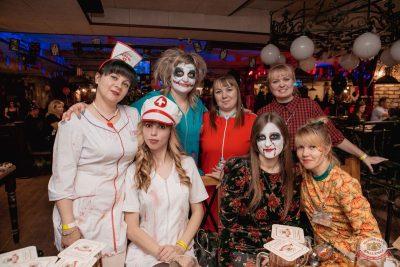 «Хэллоуин»: «Семейка Аддамс», 2 ноября 2019 - Ресторан «Максимилианс» Самара - 73