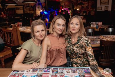 «Хэллоуин»: «Семейка Аддамс», 2 ноября 2019 - Ресторан «Максимилианс» Самара - 76