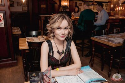 «Хэллоуин»: «Семейка Аддамс», 2 ноября 2019 - Ресторан «Максимилианс» Самара - 77