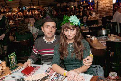 «Хэллоуин»: «Семейка Аддамс», 2 ноября 2019 - Ресторан «Максимилианс» Самара - 83